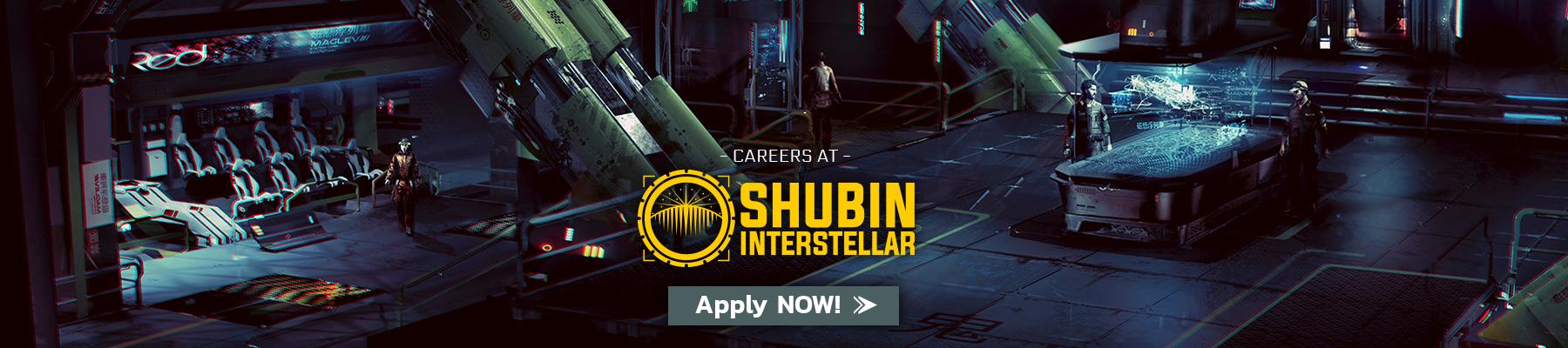 Shubin_Banner